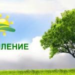 Енергийни системи за евтино отопление