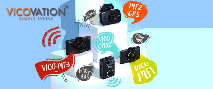 Видеорегистратори с отлични технически характеристики | Текском Авангард
